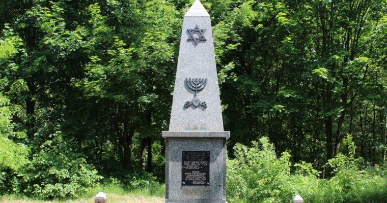 Remembrance of Jews of Wyszogród