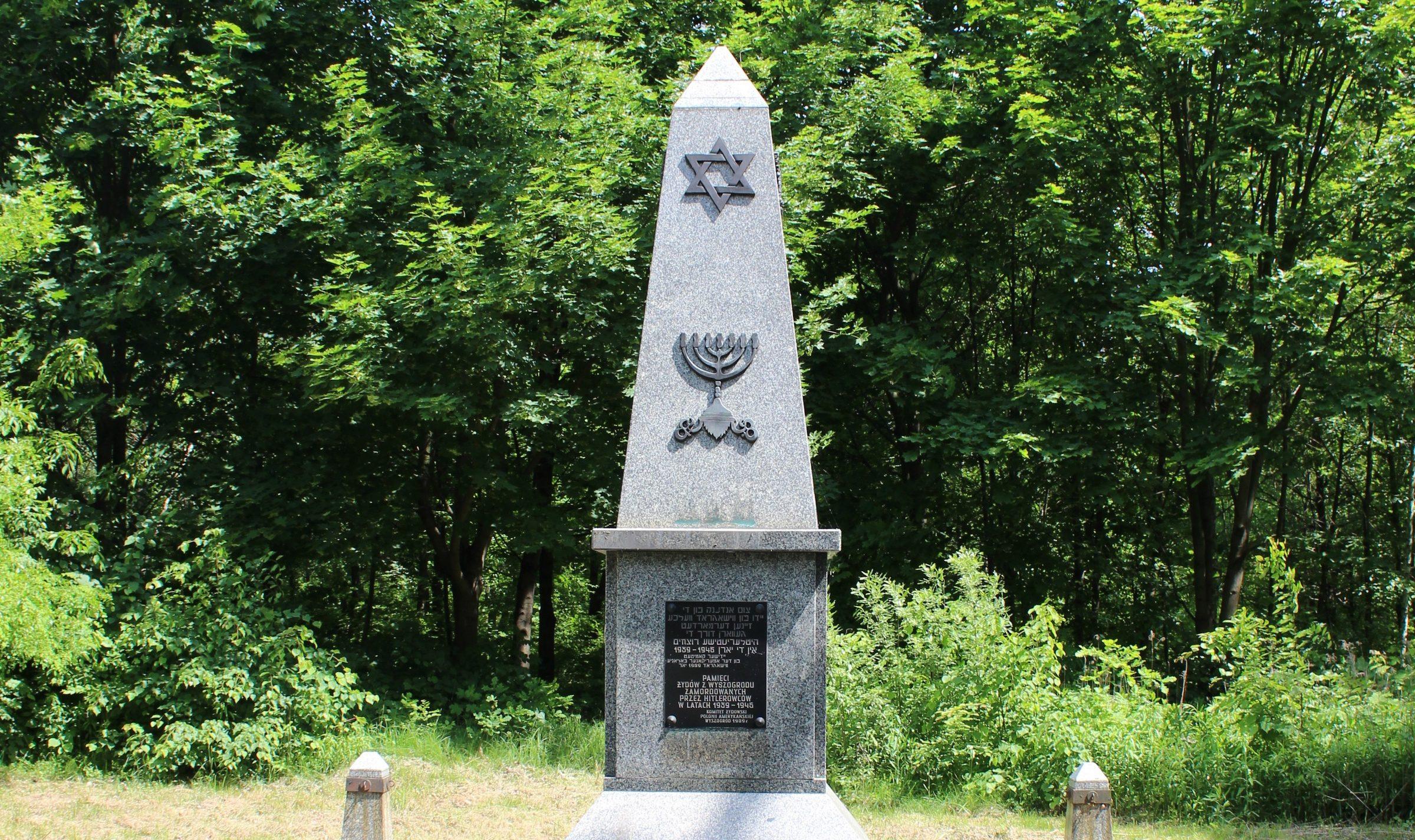 Pamięć o Żydach wyszogrodzkich