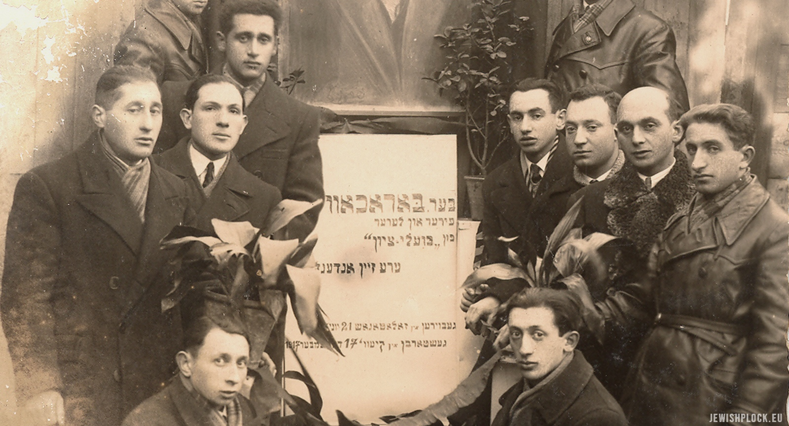 Jewish Social Democratic Labour Party Poale Zion
