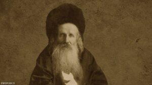 Lejb Abrahamowicz Rakowski, JewishPlock.eu