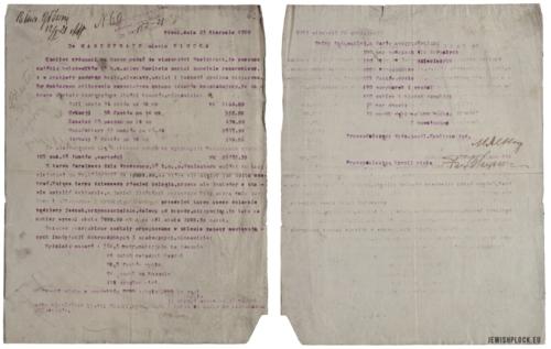 Pismo Komitetu Żydowskiego do Magistratu miasta Płocka w sprawie grabieży sklepu Komitetu dokonanej przez bolszewików oraz miejscową ludność, z dnia 23 sierpnia 1920 roku