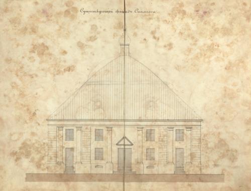 Wielka Synagoga w Płocku na początku lat 80. XIX wieku (źródło: Archiwum Państwowe w Płocku, Akta miasta Płocka, sygn. 10936)