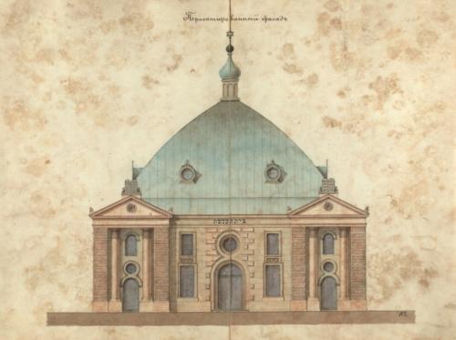 Projekt przebudowy Wielkiej Synagogi w Płocku z 1882 roku, autor: Konrad Bałaziński (źródło: Archiwum Państwowe w Płocku, Akta miasta Płocka, sygn.10936)