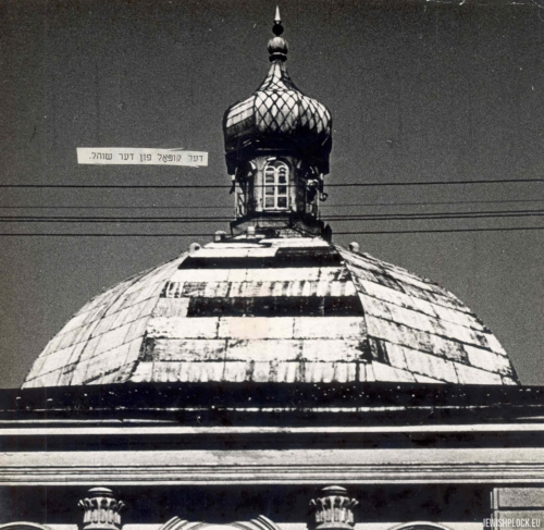 Fragment of the Great Synagogue in Płock (photo from the private collection of Jakub Guterman)