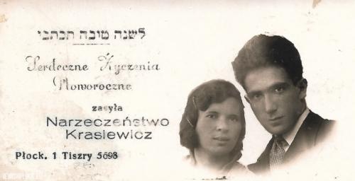 Bilet z życzeniami noworocznymi od Moszka Krasiewicza i Ejdli Iski Pasek