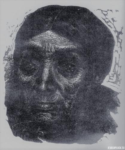 Fiszel Zylberberg, drzeworyt, Stara Żydówka (źródło: www.zchor.org)
