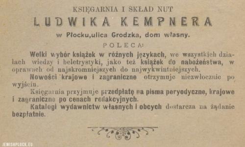 Reklama księgarni i składu nut Ludwika Kempnera przy ulicy Grodzkiej