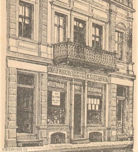 Fragment elewacji kamienicy przy ulicy Grodzkiej 14, w której mieściła się księgarnia Ludwika Kempnera