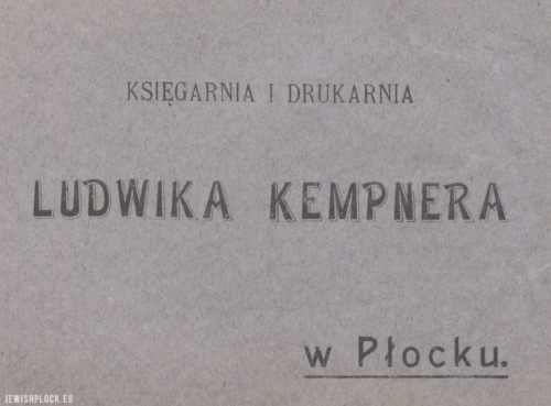Business envelope of Ludwik Kempner's bookshop at 14 Grodzka St.