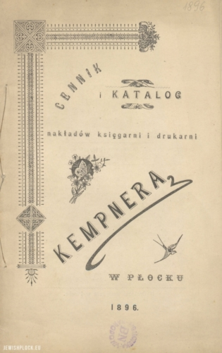 Price list and catalog (cover) of Kempner's bookshop and printing house in Płock, 1896
