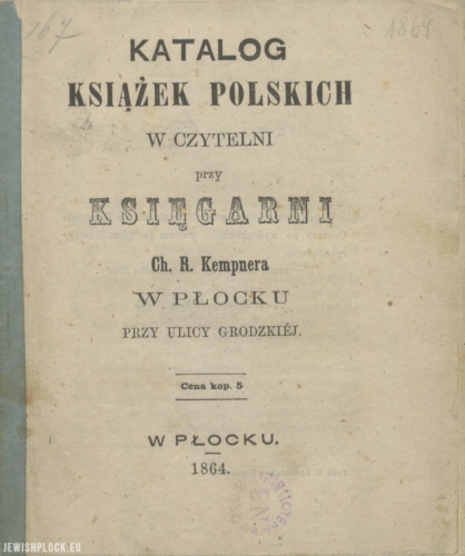 Catalog of Polish books in the reading room at the bookshop of Chaim Rafał Kempner in Płock at Grodzka Street (cover), 1864