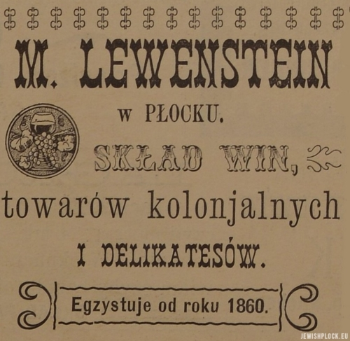 Press advertisement of Moryc Lewenstein's business