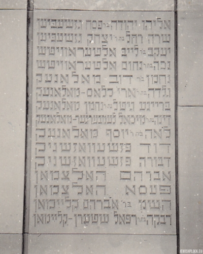 One of the plaques on the back of the monument erected after the war at the Jewish cemetery in Płock (photo from the private collection of Jakub Guterman)