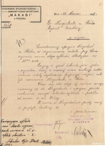 Letter of the Makabi Jewish Gymnastic and Sports Society to the Town Hall of Płock with a request to exempt cyclists from the bicycle tax, 1926 (State Archives in Płock, Files of the town of Płock, reference number 23685)