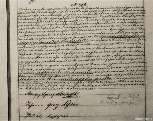 W 1873 roku Maurycy Markusfeld dokonał konwersji do kościoła ewangelicko-augsburskiego (Akta stanu cywilnego parafii ewangelicko-augsburskiej w Warszawie, akt urodzenia nr 438 z 1873 roku)