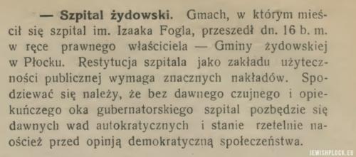 """Informacja prasowa na temat zwrócenia gminie żydowskiej w Płocku budynku, w którym mieścił się szpital (""""Tydzień Płocki"""" nr 16 z 19.06. 1924 roku, s.6)"""