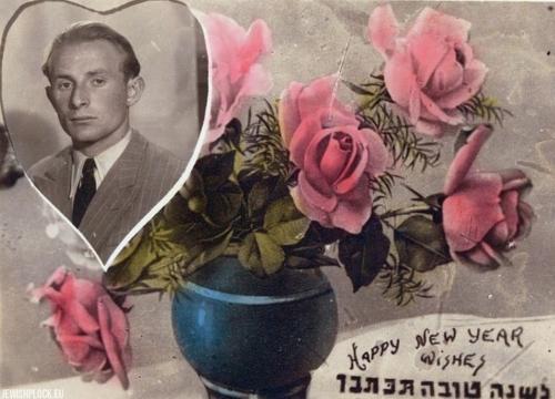Kartka świąteczna z życzeniami od Jacka (Icka) Nieroba, po 1945 roku