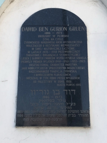 The plaque located on the wall of the house where David Ben Gurion used to live, photo by P. Dąbrowski