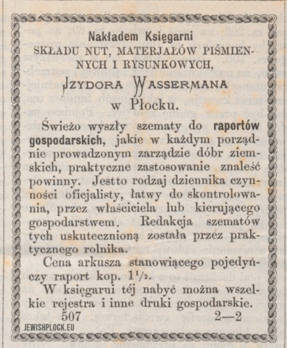 Press advertisement of Izydor Wasserman's bookstore in Płock