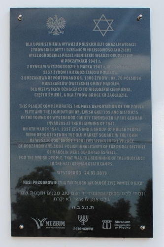 Plaque commemorating Jews and Poles deported from Wyszogród and Bodzanów during World War II