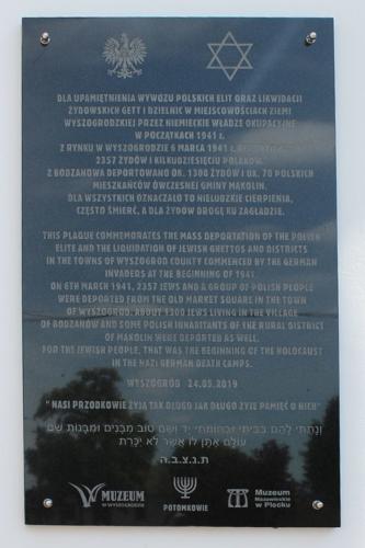 Tablica upamiętniająca Żydów i Polaków deportowanych z Wyszogrodu i Bodzanowa w czasie II wojny światowej (Fot. P. Dąbrowski)